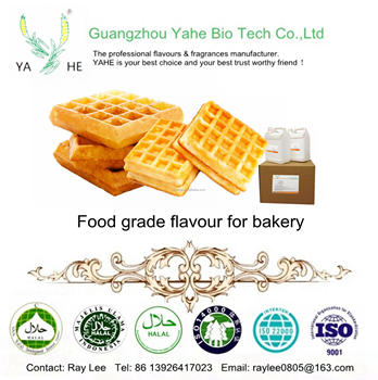 Food grade high concentrated liquid of flavor for bakery, biscuit, ice cream and beverage