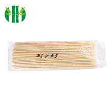 Flat turkish kebab bbq rotisserie bbq skewer cheap color bamboo skewers