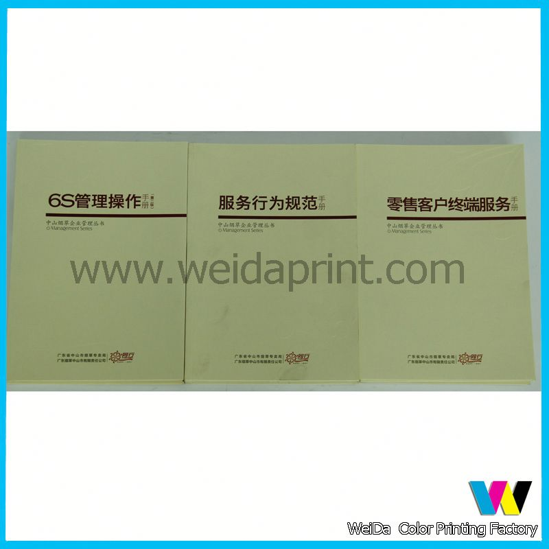 advertising colorful brochure,high quality brochure for skin care