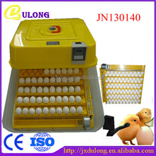 Hot sale 120 eggs CE approved egg hatchers prices in egypt