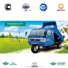 WAW new design tricycle with diesel engine and van cargo tricycle for global customers