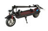 2 wheels adult portable foldable electric scooter with front and rear disc brake