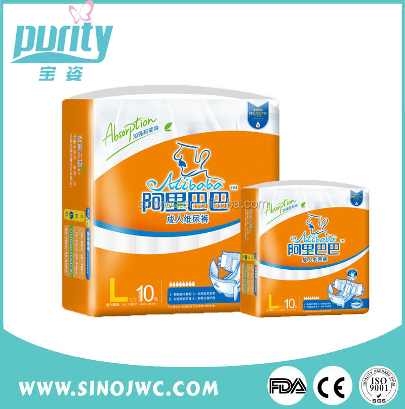 2015 NEW Cheap 3D Printing Adult diaper