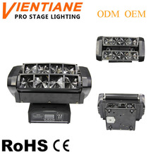 Very popular DMX512 control 8pcs 10w 4-in-1 spider led moving head stage light