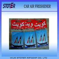 Promotional Good Quality Air Freshener Paper