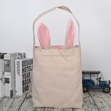 14 Color Low MOQ Burlap / Cotton Linen Canvas Easter Egg Bag Rabbit easter bunny bag
