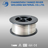 Changzhou manufacturing aluminum flux cored weld wire ER5183