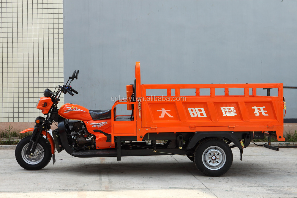 2016 OEM factory price cargo customise Hydraulic tipper 250cc 3 wheel cargo motorcycle with Gasoline Engine