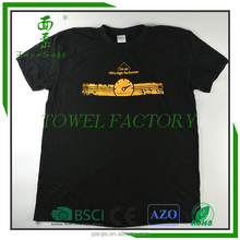 100% cotton custom printed compressed magic t-shirt for ad promotion
