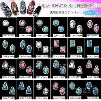 Japanese type Bohemia retro Nail Art turquoise crack metal alloy