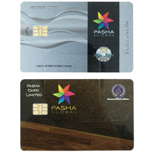 Competitive price 13.56MHz contactless smart card with high quality