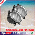 Newest! Super bright lens fog light 12V 24V IP67 waterproof 10W led car fog light for toyota