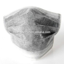 Professional 4 Layers Anti Dust/Germs Disposable Activated Carbon Face Mask