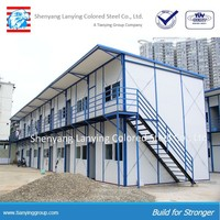 low cost China prefabricated home