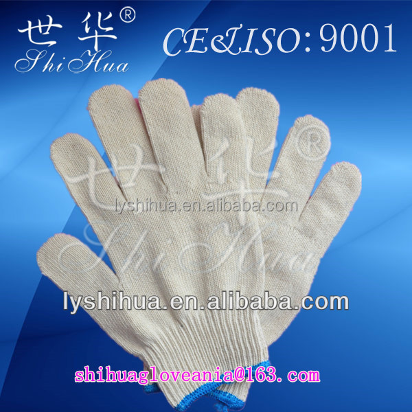 500G Bleached warm cotton gloves