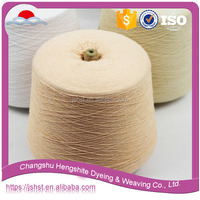 Polyester blend cotton color dyed yarn for knitting and weaving