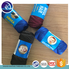 China factory directly production weaving hair yarn export to africa