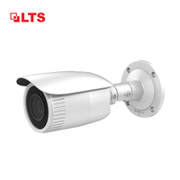 LTS hd outdoor night vision ir ip66 capture waterproof cctv ip 4mp bullet camera