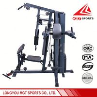 Top quality Cheap arm and leg exercise equipment