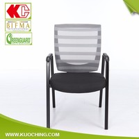 Good Quality Lumber Support Conference Chair Aluminum/Pratical Office Conference Chair