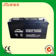 solar store electricity battery China cheap shipping value regulated lead acid 12v 150ah battery rechargeable battery