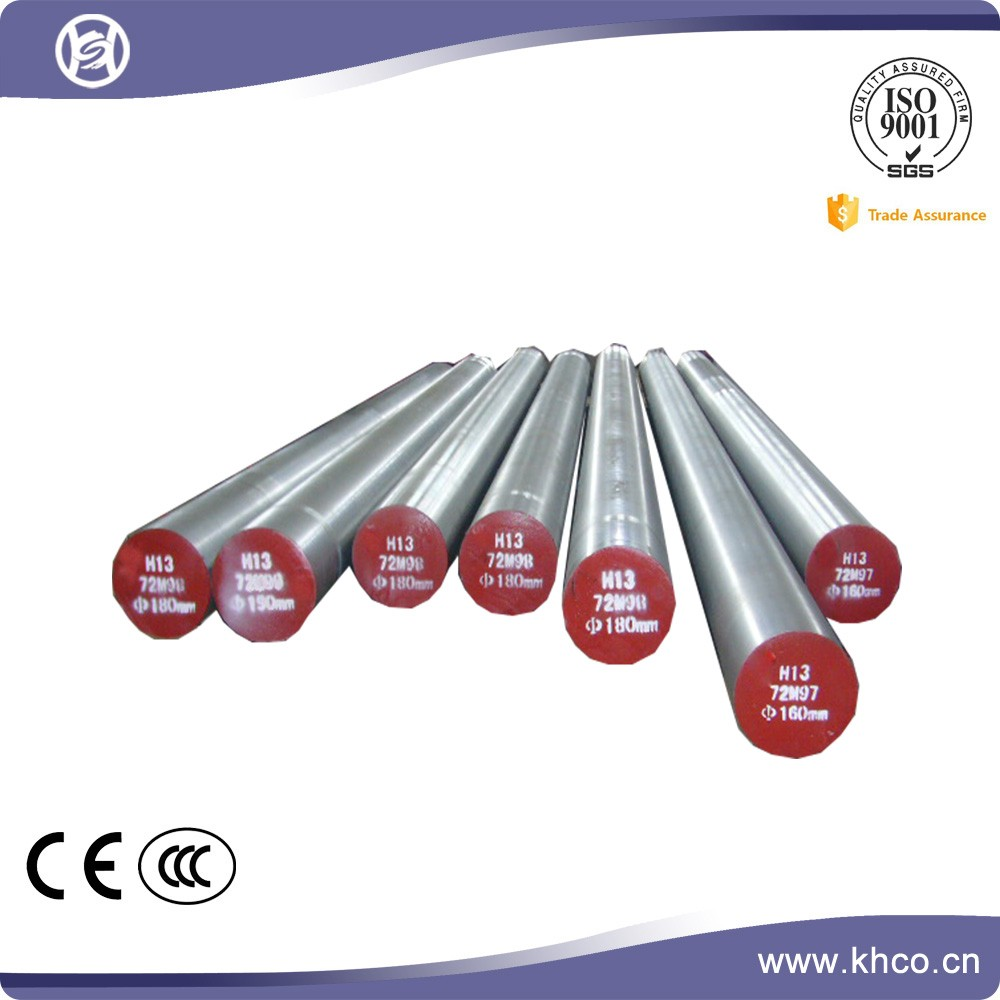 hot die h13 steel,round bar h13 tool steel hardness