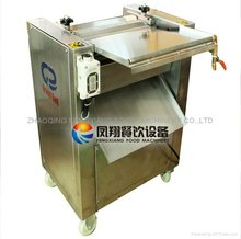 GB-400 Tuna Peeling Machine, tuna skin peeling machine, tuna processing machine