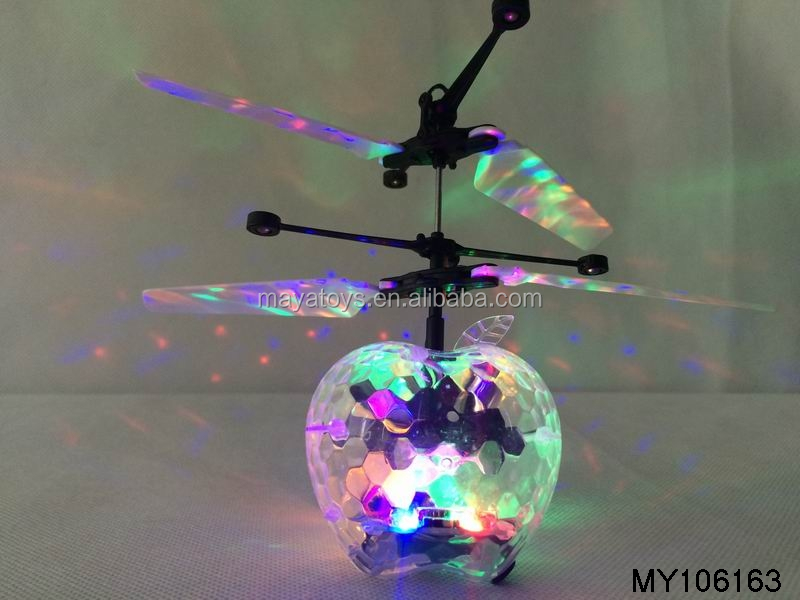 Induction Shining Diamond Ball Toy Flying Ball For Kid Toys
