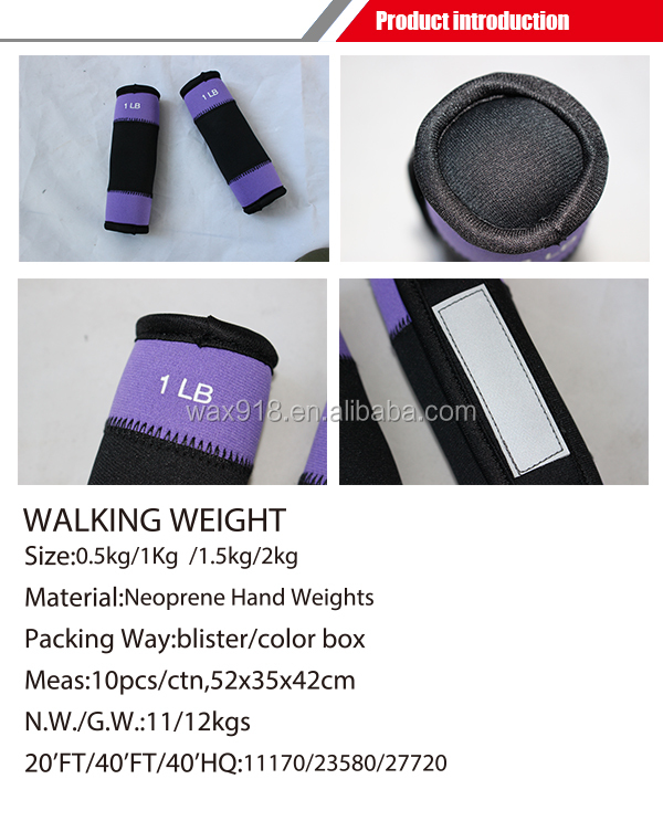 Soft Walking Weights