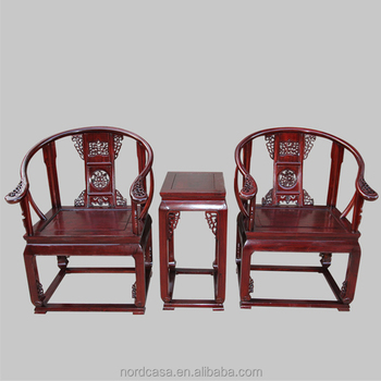 Solid Chinese Back Antique Wooden Hand Carved Chair