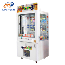 Golden Key Game Machine Shipping Mall Center Gift Vending Coin Arcade Key Master Claw Crane Machine