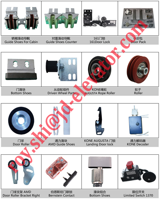 Hot Sell Fermator Elevator Door Parts For Sale