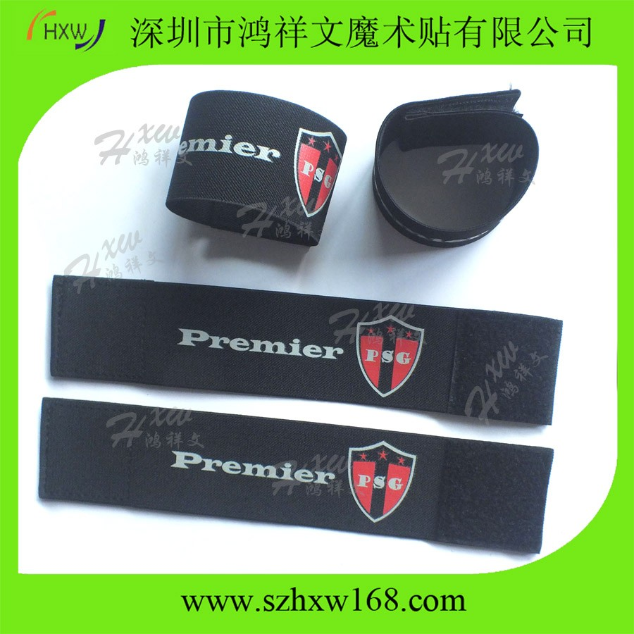 "2.5"" WIDE X 10.8"" LONG Soccer Shin Guard Stay"
