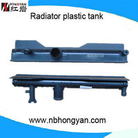 radiator tank for toyota corolla