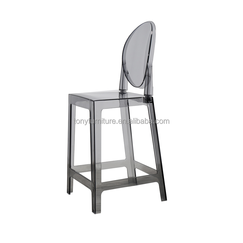dinning plastic chair transparent
