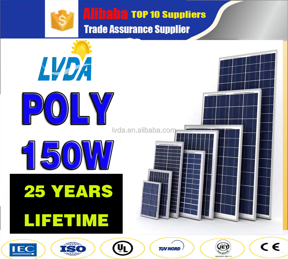 CE approved Factory direct sales poly solar panel 150w solar panel poly system