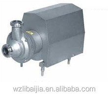 used in food, chemical, pharmaceutical and similar industries sanitary liquid-ring pump