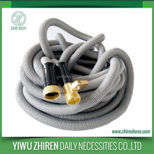Hot selling car wash gray expandable hose wholesale water hose expandable garden