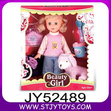 12 inch sweet girl doll fashion solid silicone baby doll
