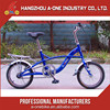 "Wholesale 18 gears 16"""" folding bike racing bicycle price"