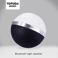Hot sale round mini bluetooth speaker usb port fm radio with any portable audio player