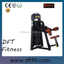 DFT Lateral Raise Equipment/fitness equipment/exercise bench and resistance dft-605