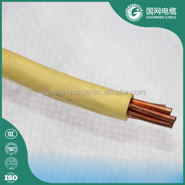 1mm solid wire single core cable