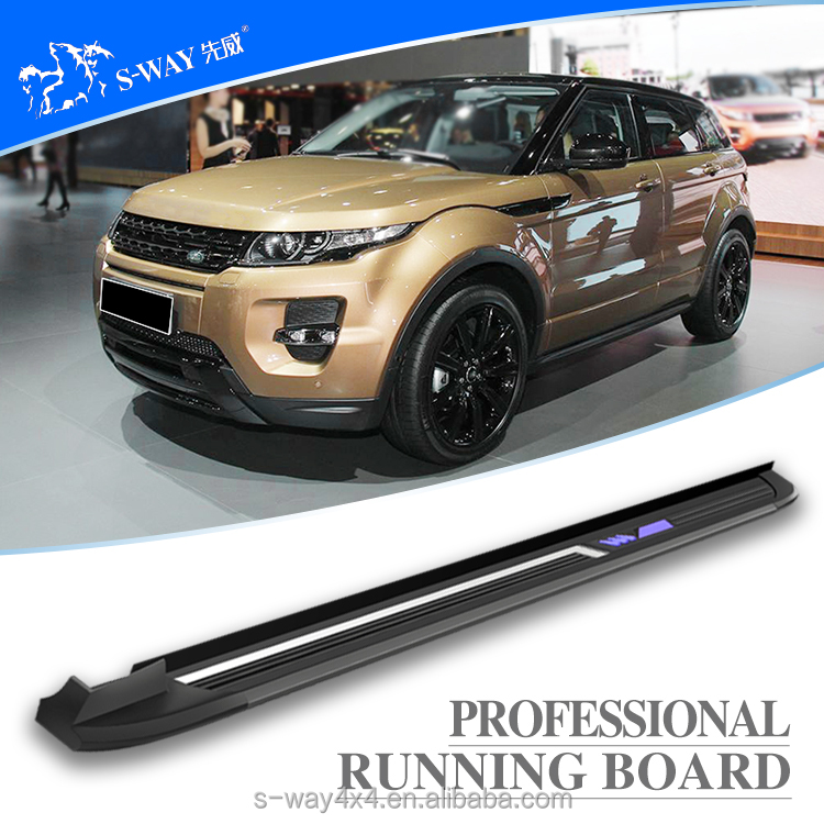 best price SUV side step for Evoque running board/nerf bar