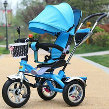 2016 New Hot Russia style kids Tricycle /CE approved baby smart trike/4 in 1 baby lexus trike/children trike with