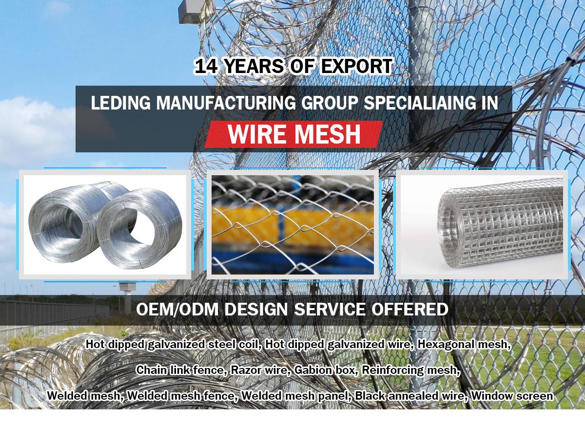 Anping Chengxin Metal Mesh Co., Ltd. - Mesh Panel, Chain Link Fence