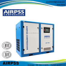 15kw industrial air compressors