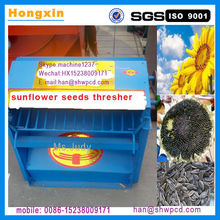 150kg/h small home use sunflower seed sheller price