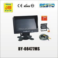 "7"" monitor systems BY-08477MS"