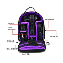 Factory Direct New Camera Bag Shoulder Travel Photography Digital Package Large Capacity Camera Backpack